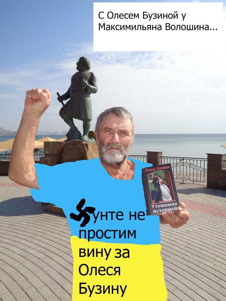 byzina-m1