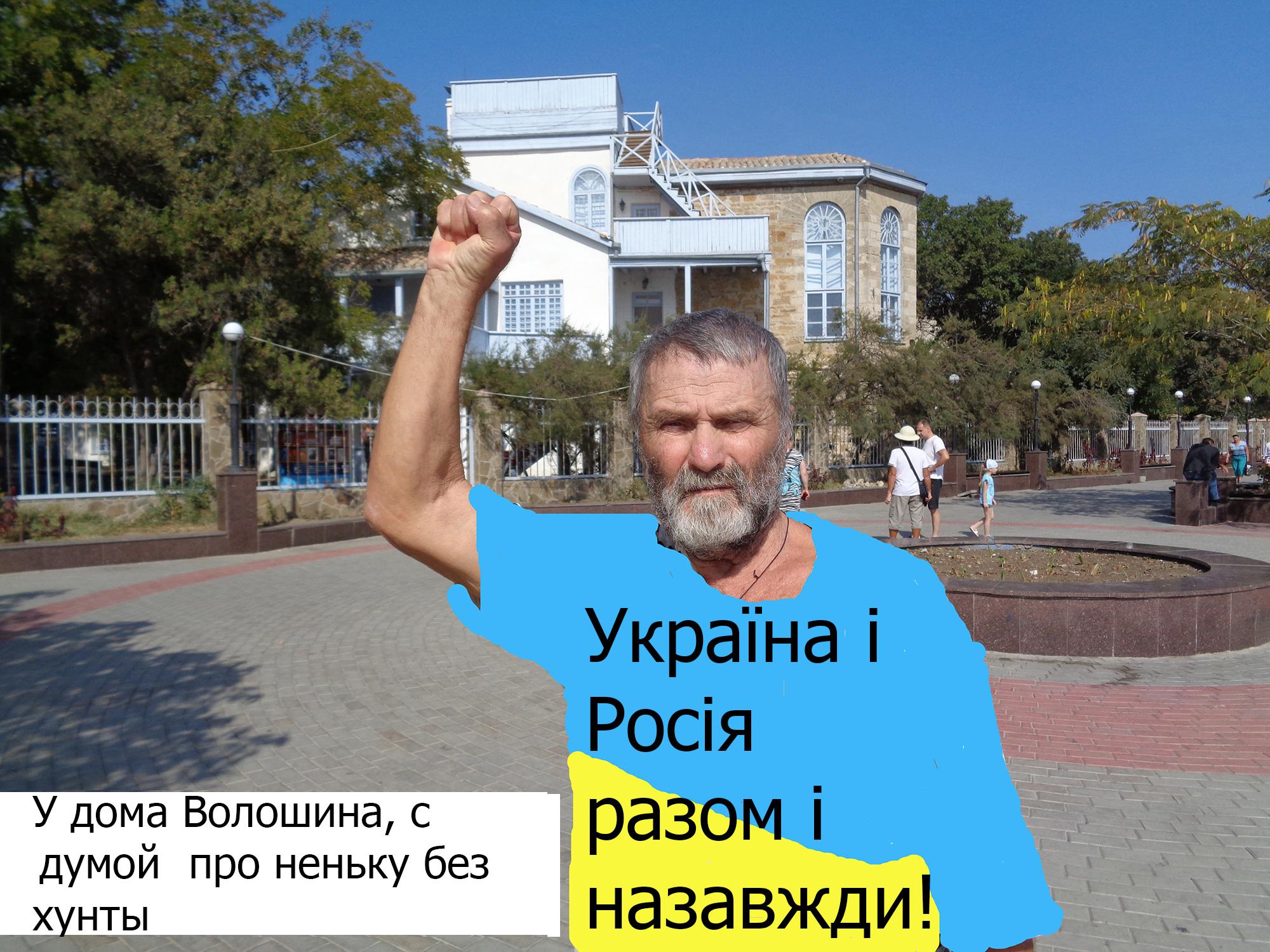 Картинки по запросу Вилен очаковский фото просто правда