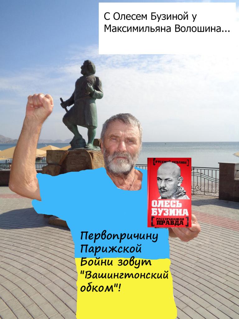 byzina-m1_4