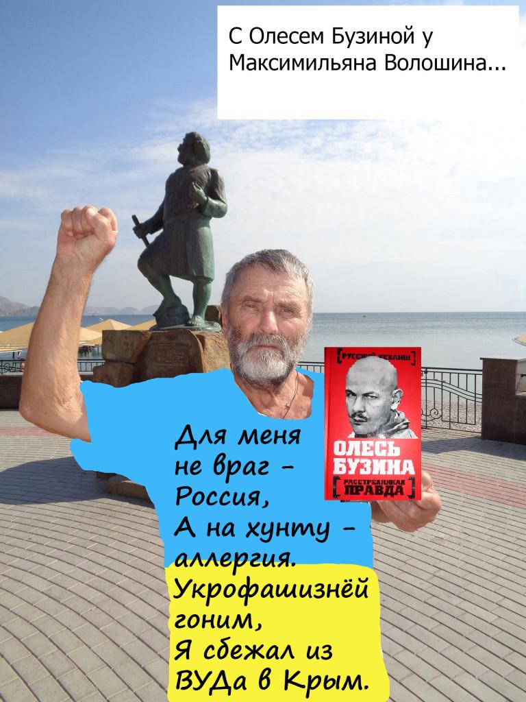 byzina-m1_7