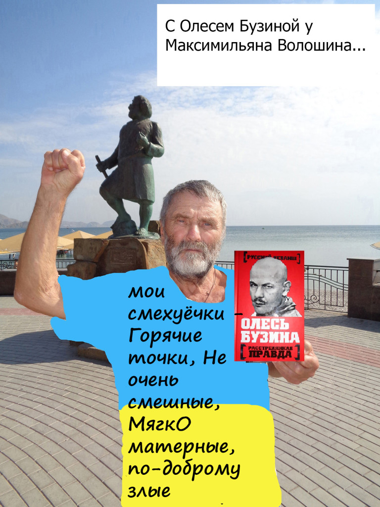 byzina-m1_9